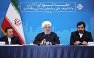 روحانی: جایی که دعوای مجلس و شورای نگهبان را رسیدگی میکرد، امروز روغنکاری لازم دارد