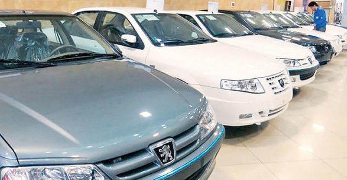 افت قیمت باورنکردنی خودرو| قیمت خودرویی که 20 میلیون افت کرد!