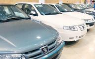 بازار خودرو در سراشیبی | تغییرات قیمت ۱۰خودروی پرفروش بررسی شد
