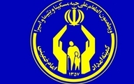 مردم تهران ۳۰ میلیارد تومان به نیازمندان کمک کردند
