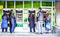 حمله هکری به مشتریان بانکی چقدر جدی است؟