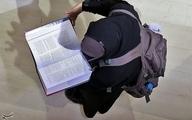 واژگان بیگانه از کتابهای درسی حذف نمیشوند/ آموزش و پرورش دنبال دردسر نیست