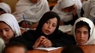 سال تحصیلی در افغانستان بدون حضور دانشآموزان دختر آغاز شد