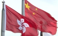 هشدار  آمریکا و انگلیس درباره لایحه امنیتی جدید هنگ کنگ