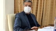 آلودهترین استان کشور به لحاظ کرونا کدام است؟