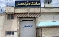 زندانیان قزلحصار دارای حبس کمتر از ۶ ماه، به مرخصی اعزام شدند