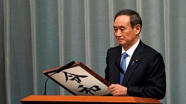 احتمال برکناری ۱۱ مقام ژاپنی بابت رسوایی پسر نخستوزیر