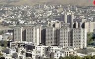 عوارض شهرسازی 25 درصد ارزان شد