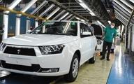 نامه نگاری بورس با شورای رقابت برای معرفی قیمت گذاران خودرو