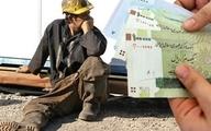 آسیبهای شغلی منجر به فوت تا ۴۴ درصد کاهش داشته است
