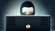 حمله هکرهای ایرانی به نظامیان آمریکایی
