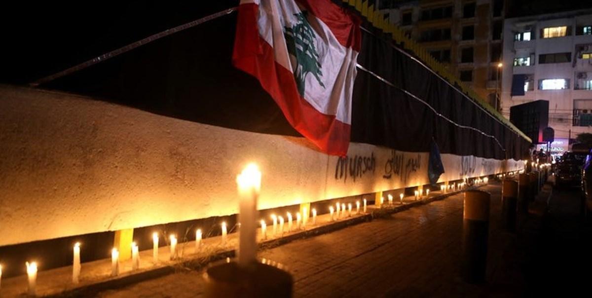 برق در سراسر مناطق لبنان قطع شد