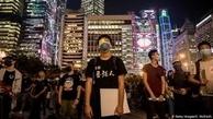زلزله سیاسی در هنگکنگ