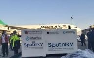 ششمین محموله واکسن روسی به ایران ارسال شد