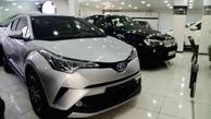 کاهش شدید قیمتها در بازار خودروهای خارجی
