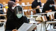مهلت دریافت کارت ورود به جلسه آزمون دکتری وزارت بهداشت فردا تمام میشود