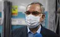 وزیر بهداشت: مردم حتماً واکسن کرونا را تزریق کنند