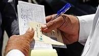 رانندگان برای تمدید گواهینامه خود اقدام کنند.