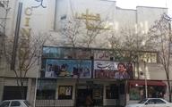 سینما قدس مشهد هم تخریب شد