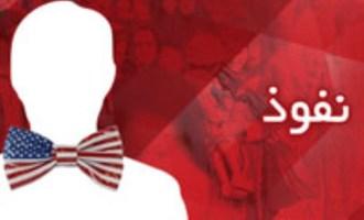 روزنامه جمهوری اسلامی: به جای شعار دادن،جلوی نفوذیها را بگیرید |  مشغول بگومگو برای کرسی ریاست جمهوری بودید، دشمن عزادارمان کرد