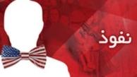 روزنامه جمهوری اسلامی: به جای شعار دادن،جلوی نفوذیها را بگیرید    مشغول بگومگو برای کرسی ریاست جمهوری بودید، دشمن عزادارمان کرد