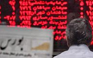 ورود سهام عدالت به بورس تا شهریور