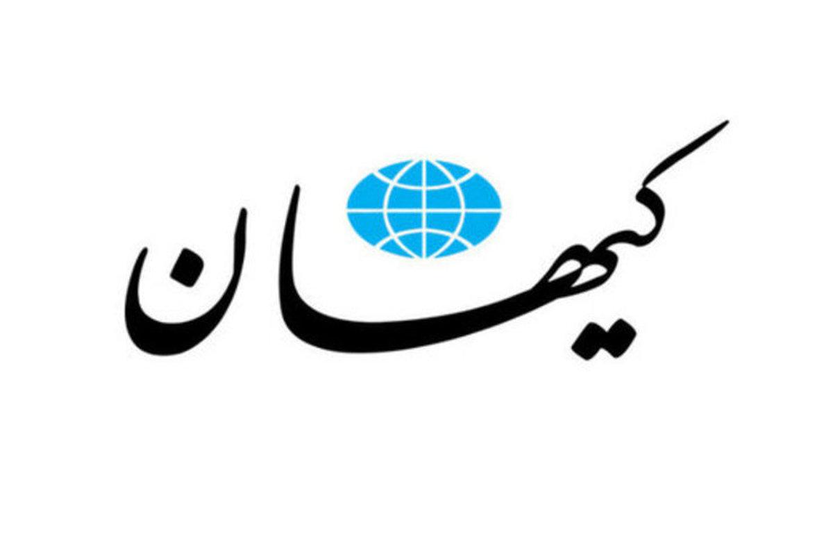 حمله کیهان به گلشیفته فراهانی و پرستوصالحی