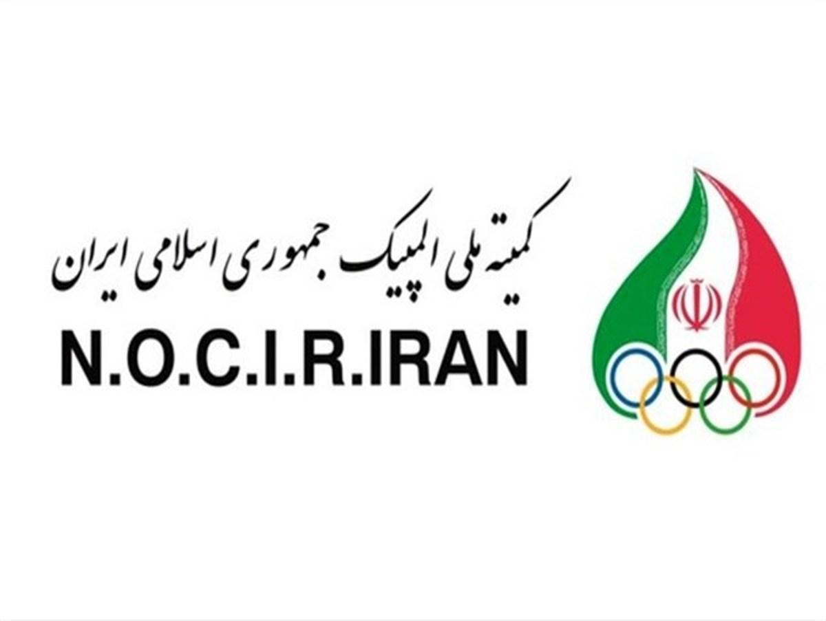 همکاری ایران با قطر برای میزبانی دوحه در بازیهای آسیایی ۲۰۳۰ |  مقامات ورزش قطر به تهران میآیند