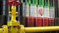 فروش بی سابقه نفت ایران