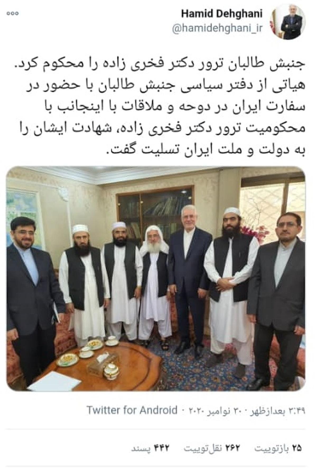 10 نکته درباره دیدار هیات طالبان از سفارت ایران
