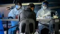 اعمال دوباره محدودیتهای کرونایی در کره جنوبی