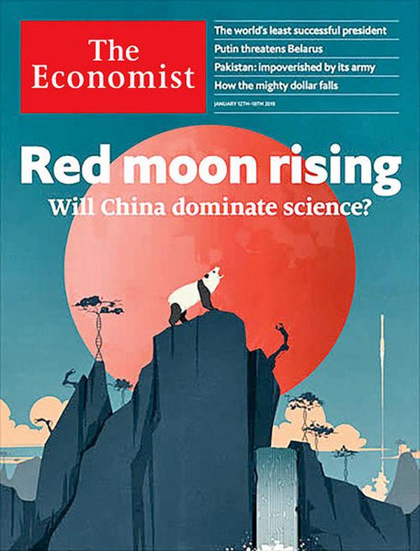چین پادشاه علم جهان خواهد شد؟