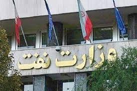 دستور تأمین ۷۸۰ میلیارد تومان اعتبار به منظور اجرای پروژههای خوزستان صادرشد