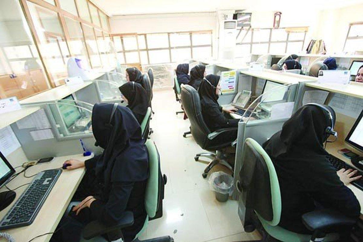 شماره تماس «2500» پاسخگوی بازنشستگان کشوری میشود