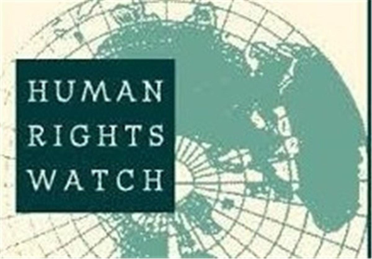 درخواست دیدهبان حقوق بشر برای محاکمه رژیم سعودی