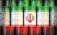 خرید نفت ایران جنگ چین با ترامپ