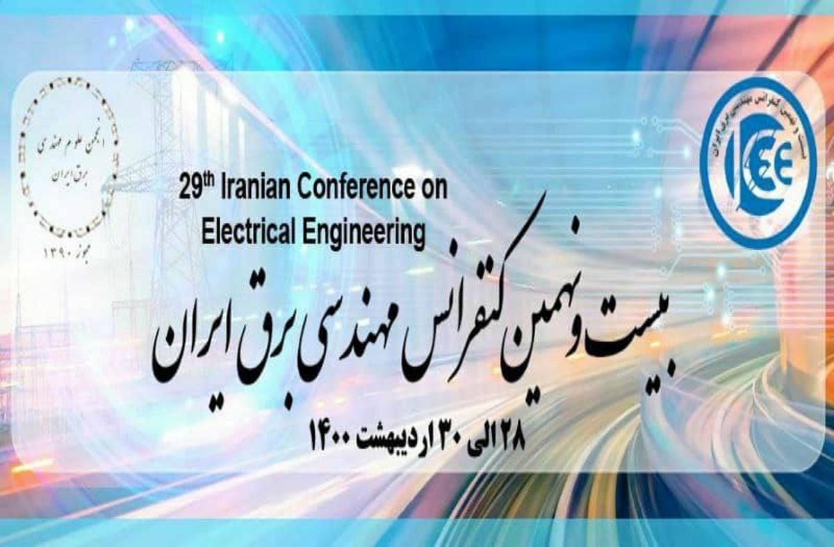 مشارکت فعال مدیران همراه اول در میزگردهای تخصصی و کارگاههای کنفرانس مهندسی برق ایران