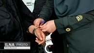 مواد مخدر | زن مسافر با 3 کیلو شیشه در قزوین دستگیرشد