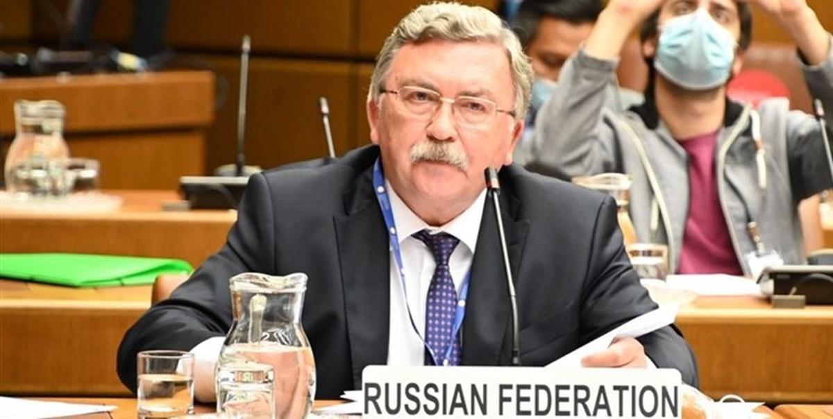 روسیه      اولین نشانههای بازگشت آمریکا به برجام باید تا ماه فوریه یعنی ۱۰ روز دیگر ظاهر شود