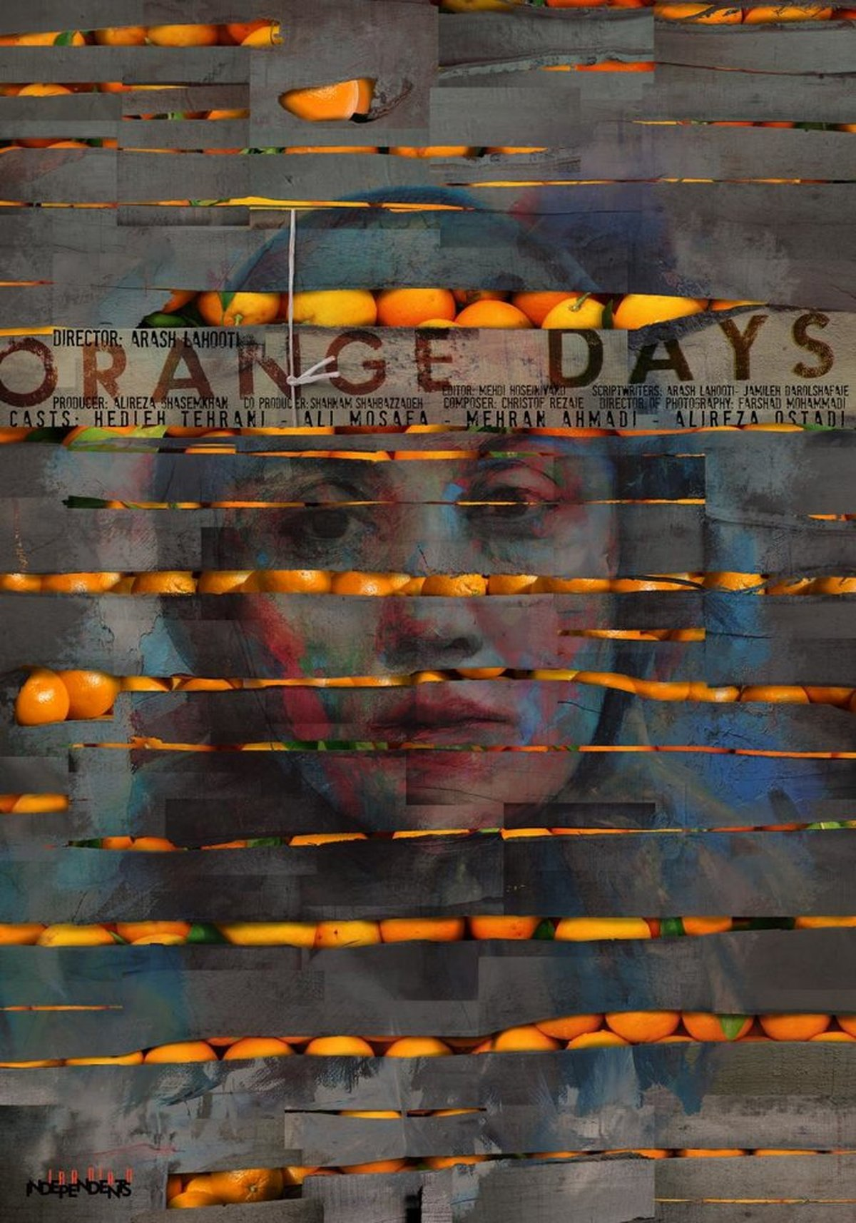 پوستر تازه «روزهای نارنجی» با تصویری محو از هدیه تهرانی