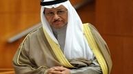 نخست وزیر سابق کویت با قرار وثیقه آزاد شد