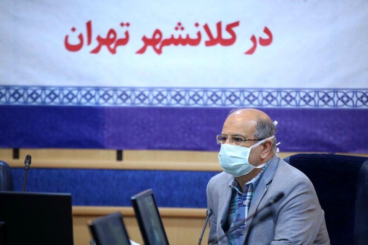 آخرین وضعیت کرونایی تهران      علیرضا زالی هشدار داد