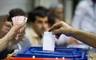 خطرات پرداخت هزینههای انتخاباتی کاندیداها توسط میلیاردرها