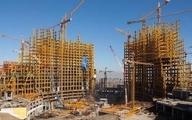 نوآوری در حوزه ساخت و ساز برای کاهش صدمات بلایای طبیعی