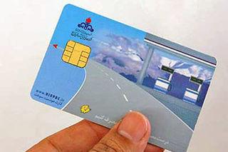 ماجرای اخذ ۱۰ هزار تومان برای تحویل کارت سوخت چیست؟