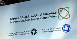 اولین نیروگاه هستهای امارات سوختگذاری میکند