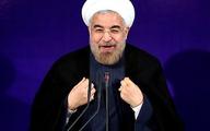 اعتراضات لبنان و عراق، تحریم جدید آمریکا و نامه روحانی به پادشاه عربستان / گام چهارم ایران در چه شرایطی برداشته میشود؟