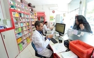 وقتی سازمان غذاودارو خواستار برخورد با هرگونه پرداخت مشوق شرکتهای دارویی به پزشکان میشود