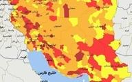 رنگبندی کرونایی کشور |  ۲۹ شهرستان در وضعیت قرمز کرونا