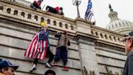 نخستین حکم حمله کنندگان به کنگره صادر شد؛این مرد پرچمدار اولین قربانی + عکس